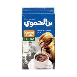 Hamwi Cafe Extra