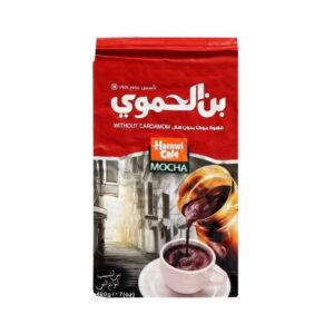 Hamwi Cafe Mocha